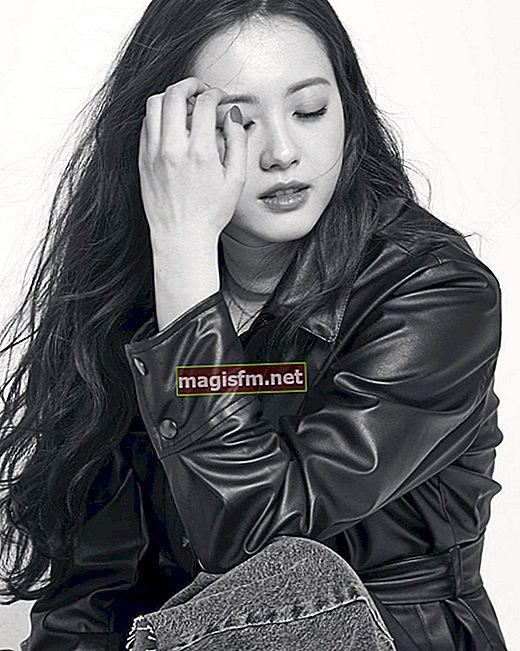 Go Ara (koreanische Schauspielerin) Bio, Alter, Größe, Gewicht, Wiki, Freund, Körpermaße, Fakten