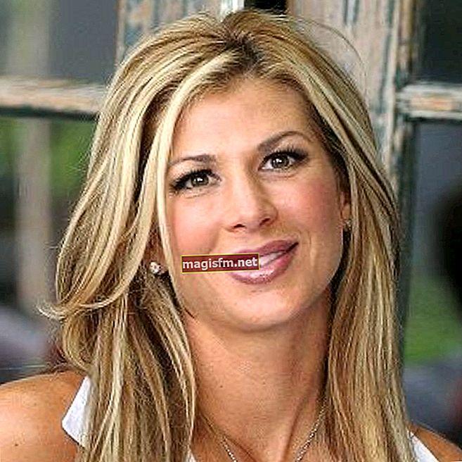 Tamra Cantore (Journalistin) Wiki, Bio, Alter, Größe, Gewicht, Ehemann, Kinder, Vermögen, Fakten