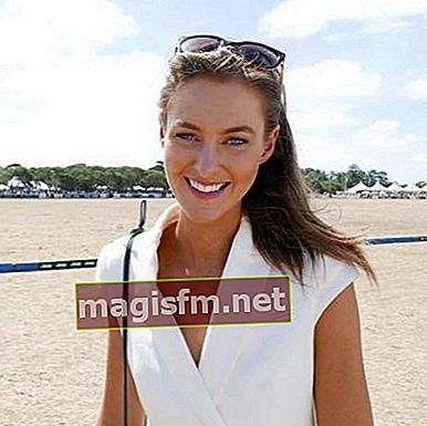 Madeline Slattery (Journalistin) Wiki, Bio, Alter, Größe, Gewicht, Affäre, Vermögen, Dating, Familie, Fakten